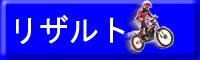 button_map1.jpg